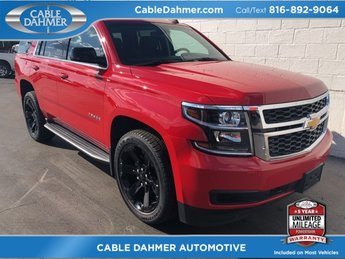 2015 Chevy Tahoe LS EcoTec3 5.3L V8 Engine RWD SUV Automatic 4 Door