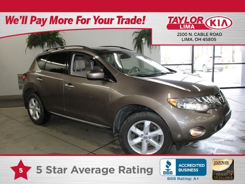 2010 Tinted Bronze Nissan Murano SL SUV AWD 3.5 liter V6 Cylinder Engine